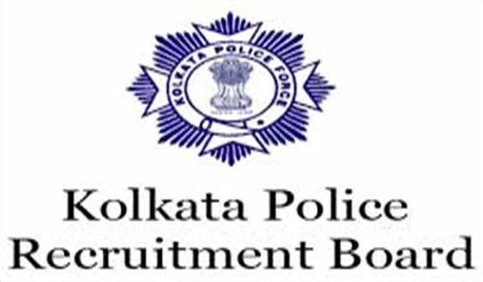 कोलकाता पुलिस में 8वीं पास 60 साल तक के नौजवानों के लिए नौकरी के अवसर, करें आवेदन