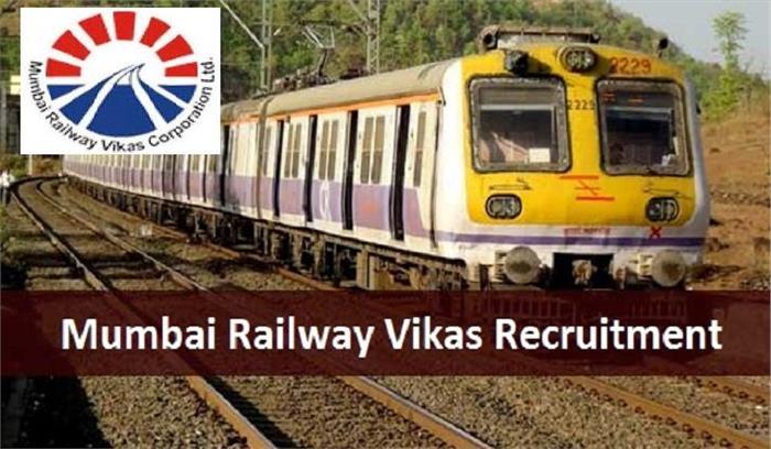 रेलवे में प्रोजेक्ट इंजीनियर के 34 पदों पर होगी भर्ती, जल्दी करें आवेदन