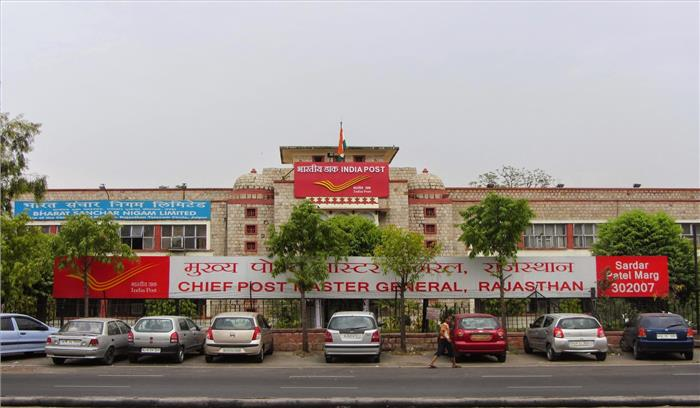 राजस्थान पोस्टल सर्कल में 10वीं पास  नौजवानों के लिए निकली हैं भर्तियां, जानें कब तक कर सकते हैं आवेदन
