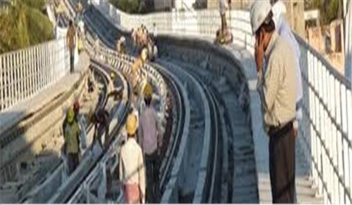 भारतीय रेलवे के साथ नौकरी करने का है मौका, यहां करें आवेदन
