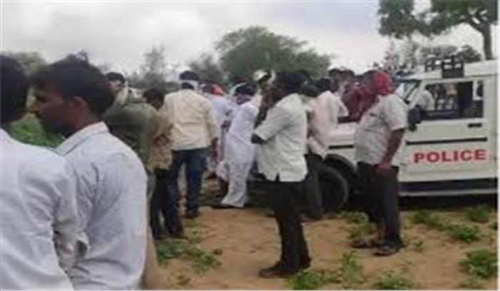 जोधपुर - पाकिस्तान विस्थापित 11 लोगों के शव खेत में पड़े मिले , हत्या की आशंका