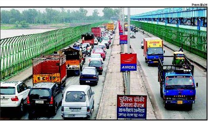 2 अक्टूबर से बंद हो जाएगा कालिंदी कुंज पुल, लोगों की बढ़ सकती हैं परेशानियां