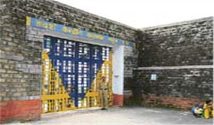 हिमाचल प्रदेश में जेल की सुरक्षा व्यवस्था पर सवालिया निशान, 3 विचाराधीन कैदी हुए फरार