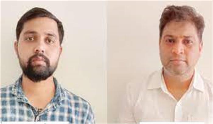 योगी सरकार के खिलाफ फर्जी खबर बनाकर वायरल करने वाले दो एक्सपर्ट गिरफ्तार , 2 रुपये प्रति ट्वीट मिलने का सच उजागर