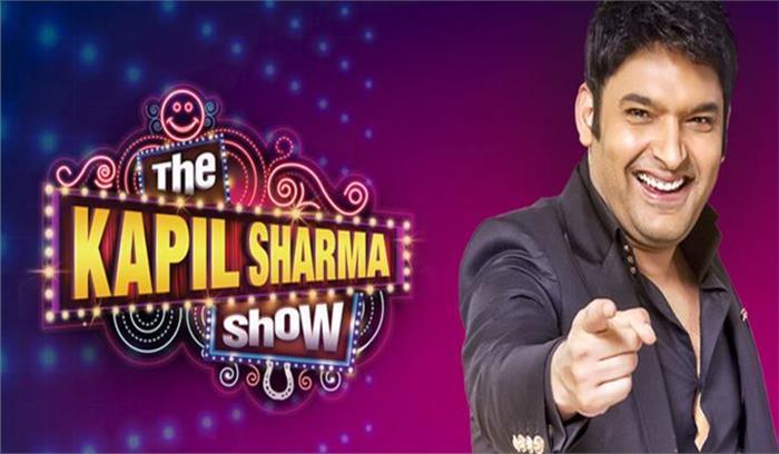 कलाकारों की आपसी लड़ाई बढ़ा रहा है कपिल शर्मा की मुश्किलें, ऐसे में कैसे चलेगा शो !