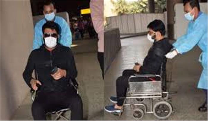 व्हीलचेयर पर बैठ कपिल शर्मा ने एयरपोर्ट पर फोटोग्राफर को कहा