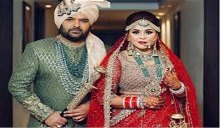 कपिल शर्मा अब दिल्ली में देने जा रहे हैं शादी का रिसेप्शन , पीएम हो सकते हैं खास अतिथि