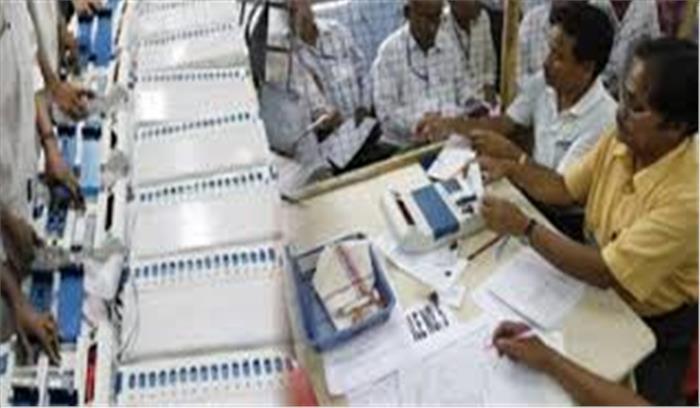 कर्नाटक में हुए निकाय चुनाव के मतों की गिनती शुरू, भाजपा को पछाड़कर कांग्रेस निकली आगे, जेडीएस भी दे रही टक्कर