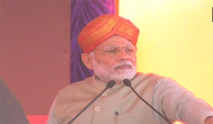 pm live - मैसूर में मोदी बोले- जनता तय करे उन्हें विकास के लिए कमिशन वाली सरकार चाहिए या मिशन वाली