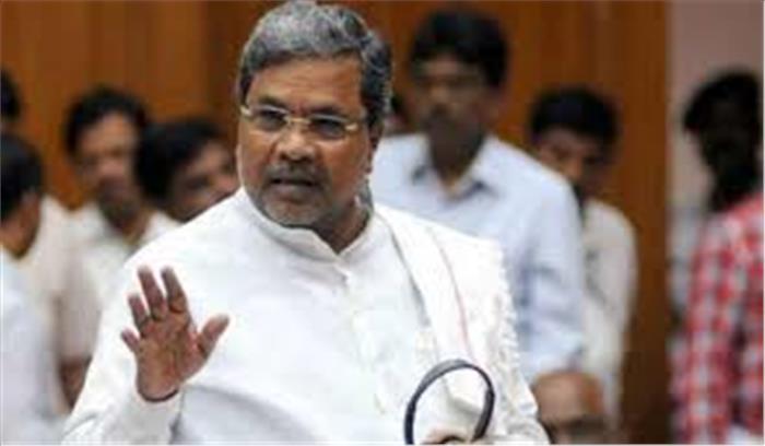 कर्नाटक चुनावः कांग्रेस के मुख्यमंत्री का बड़ा बयान, दलितों के लिए कुर्सी छोड़ने को तैयार