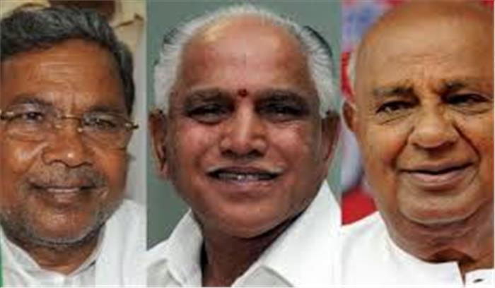 कर्नाटक विधानसभा चुनावः शुरुआती रुझानों में भाजपा सबसे बड़ी पार्टी, सिद्धारमैया दोनों सीटों पर पीछे
