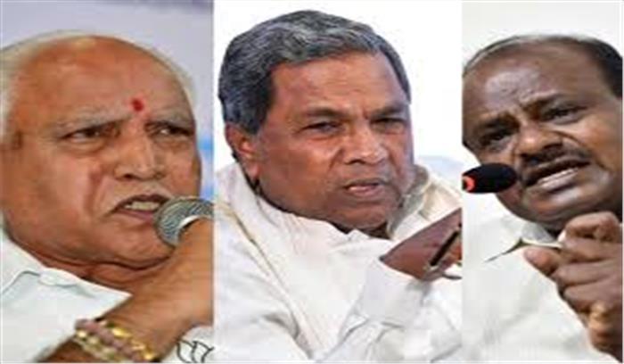 कर्नाटक में भाजपा की हो गई बल्ले-बल्ले, जेडीएस का 'सपना' रह गया धरा का धरा