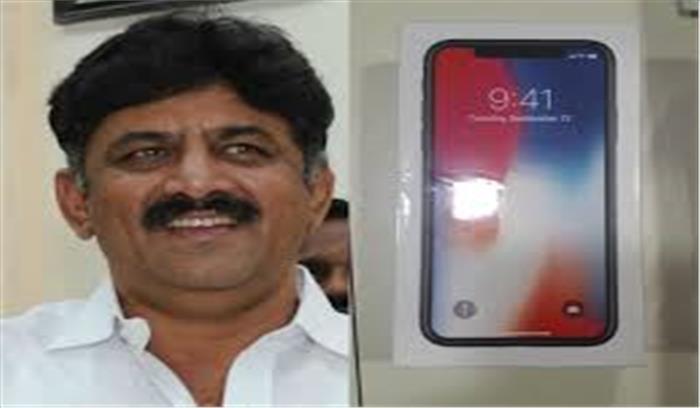 कांग्रेस के मंत्री ने 38 सांसदों को दिया आईफोन का गिफ्ट, भाजपा सांसदों ने लेने से किया इंकार
