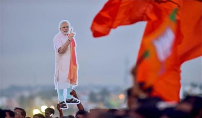 LIVE- मुस्लिम समुदाय ने भा कर्नाटक चुनाव में भाजपा पर दिखाया भरोसा, जातिगत समीकरण पूरी तरह फेल