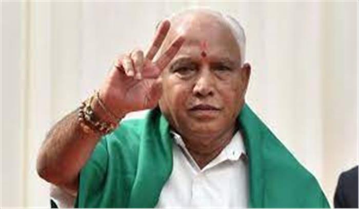 येदियुरप्पा ने फिर दिए इस्तीफे के संकेत , कहा -25 जुलाई को पार्टी आलाकमान जो निर्देश देंगे मानूंगा