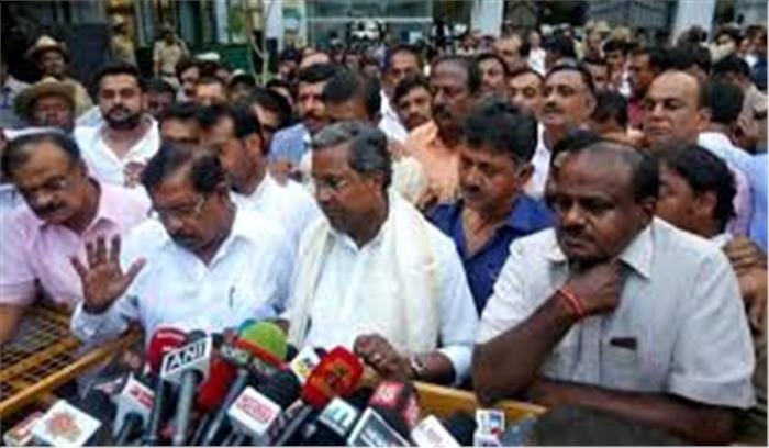 कर्नाटक कांग्रेस की आज अग्निपरीक्षा, 9