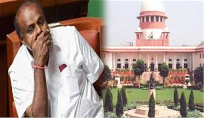 कर्नाटक संकट live  cji ने बागी विधायकों को दिया झटका  कहा- विधानसभा स्पीकर को क्या करना है हम तय नहीं करेंगे