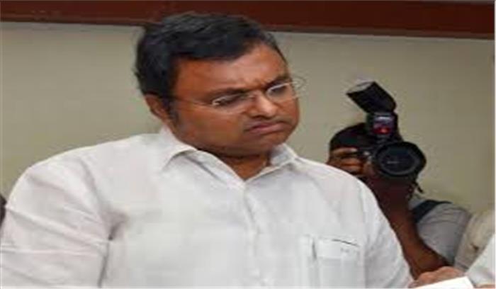 कार्ति की बढ़ी मुश्किलें, पटियाला कोर्ट ने 12 दिनों की न्यायिक हिरासत में भेजा