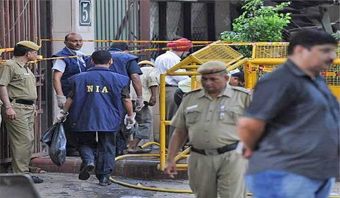 अलगाववादी नेताओं को NIA कोर्ट ने 10 दिन की हिरासत पर भेजा