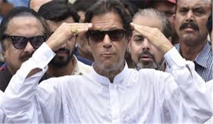 कश्मीर मुद्दे को लेकर बुलाई बैठक में खुद नहीं पहुंचे PAK PM इमरान खान , मंत्री ने कहा- भारत से युद्ध के लिए तैयार हो जाए देश