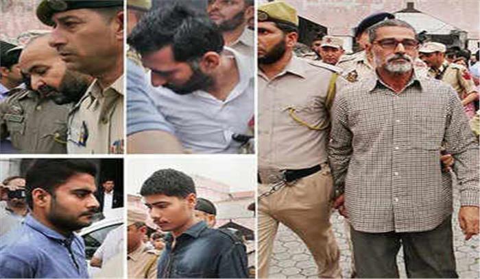 LIVE कठुआ गैंगरेप कांड - पठानकोट कोर्ट ने 6 आरोपियों को दोषी करार दिया, विशाल को किया बरी
