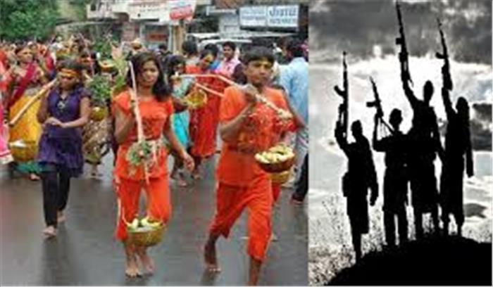 कांवड़ यात्रा पर मंडराया आतंकी हमले का साया, की जा रही सुरक्षा की कड़ी व्यवस्था