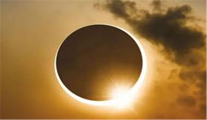 कंकणी खंडग्रास सूर्य ग्रहण 26 दिसंबर को , खतरनाक योग के कारण खराब स्वास्थ्य - परिणाम की आशंका
