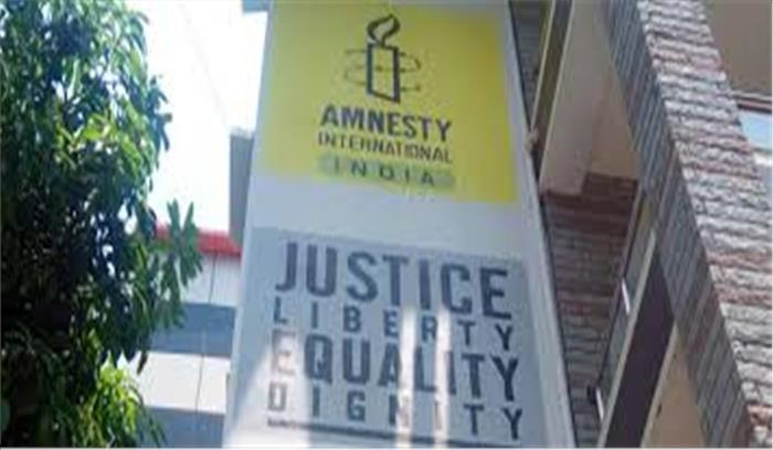 क्या है एमनेस्टी इंटरनेशनल विवाद , क्यों सरकार ने मानवाधिकार संस्था पर लगाया प्रतिबंध , पढ़ें सरकार -संस्था के दावे