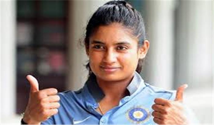 क्रिकेटर मिताली राज का सन्यास , अब नहीं खेलेंगी T-20 फॉर्मेट में , यह है कारण
