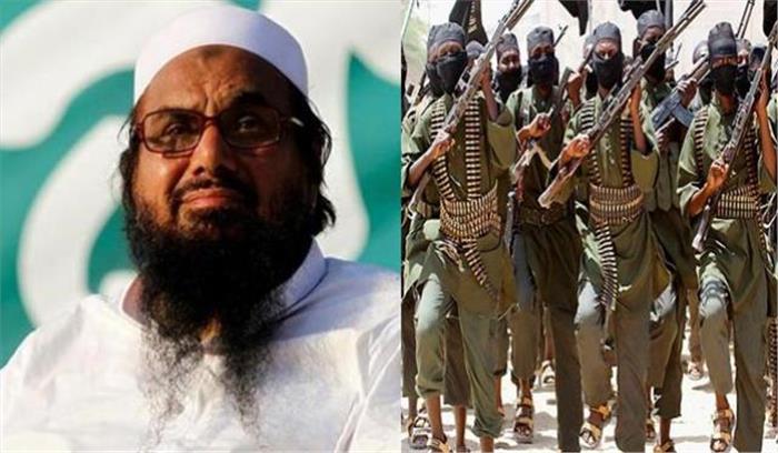 पाकिस्तान ने पहली बार माना लश्कर को माना आतंकी संगठन, दफ्तर और बैंक खाते होंगे सील