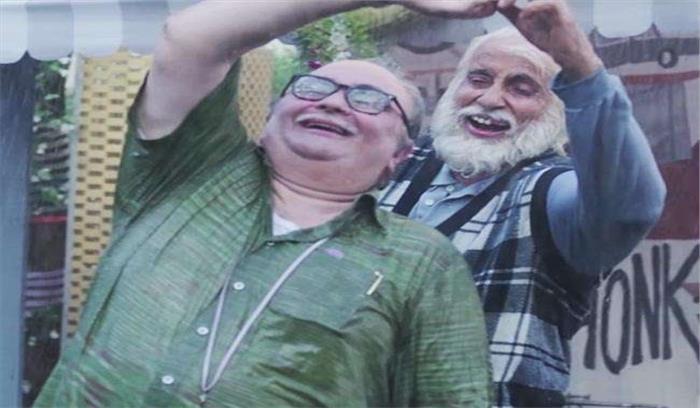 अमिताभ बच्चन और ऋषि कूपर 27 सालों के बाद एक बार फिर दिखेंगे साथ, '102 नाॅट आउट' का टीजर हुआ लाॅन्च