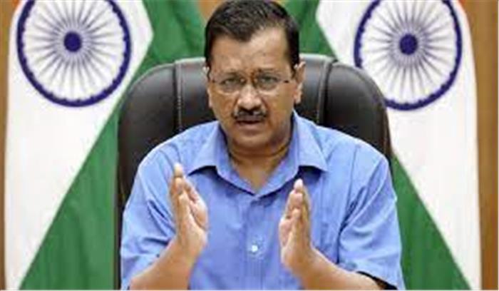 केजरीवाल का ऐलान - दिल्ली में 6 दिन का लॉकडाउन, हेस्थ सिस्टम हिल गया है , बैड की कमी , सहयोग करें