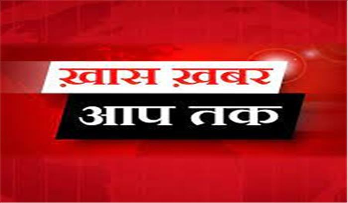 देश  LIVE @ 1.00 PM - दिल्ली एम्स में 22 अप्रैल से OPD बंद , राजस्थान में 3 मई तक लॉकडाउन , खबरें एक लाइन में