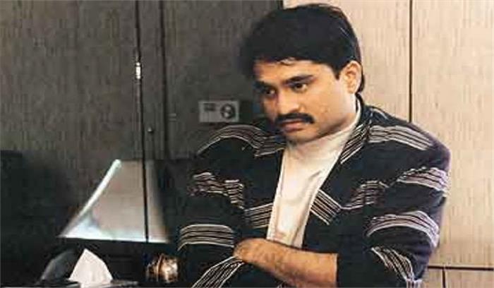 भारत में मोदी सरकार आने से डॉन दाऊद खौंफजदा , ISI अफसरों को फोन कर मदद की गुहार लगाई