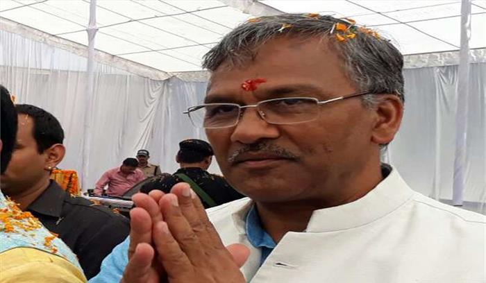 विपक्ष मुद्दा और नेतृत्व विहिन , उत्तराखंड की पांचों लोकसभा सीट भाजपा के खाते में आएंगी - सीएम त्रिवेंद्र सिंह रावत