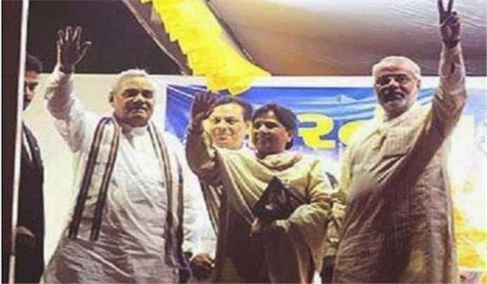 बसपा सुप्रीमो के पूर्व करीबी नेता बोले - चुनावों बाद मायावती भाजपा मे शामिल हो जाएंगी, मैं उनके बारे में उनसे ज्यादा जानता हूं