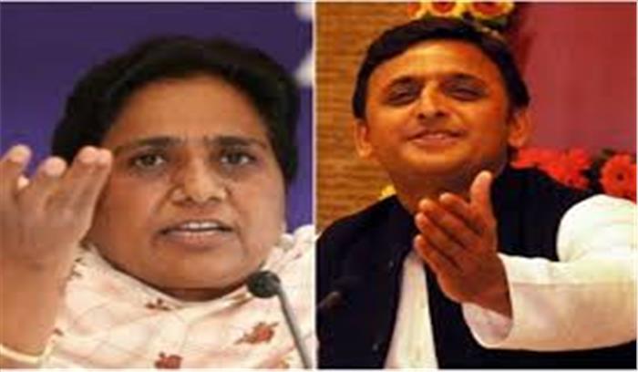 लोकसभा चुनाव में 'बुआ-बबुआ' का होगा गठबंधन, कांग्रेस को नहीं मिला बुलावा