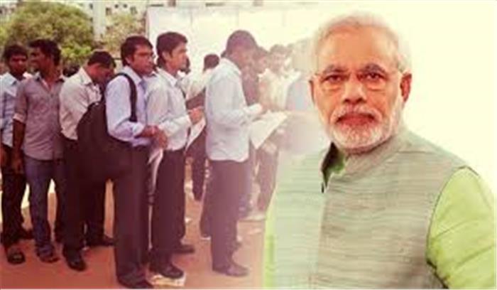चुनाव से पहले मोदी सरकार लगा सकती है एक और मास्टर स्ट्रोक, खोल सकती है गरीबों के लिए खजाना!
