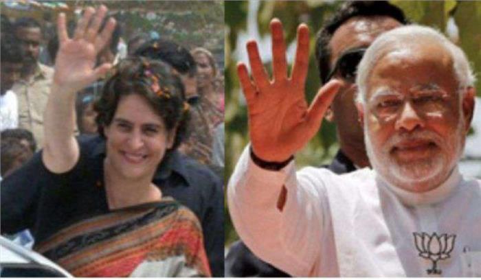 मोदी के खिलाफ वाराणसी से प्रियंका गांधी वाड्रा लड़ेंगी चुनाव! कांग्रेस महासचिव ने चुनाव लड़ने की भरी हामी