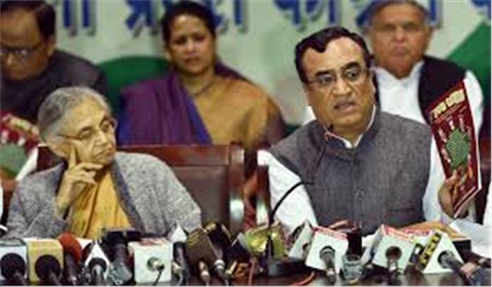 आप-कांग्रेस गठबंधन को लेकर दिल्ली कांग्रेस बंटी दो धड़ों में , राहुल गांधी ने किया