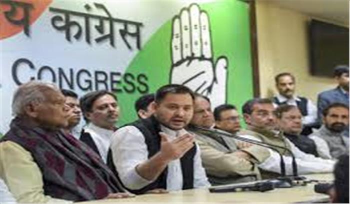 धराशाही होने की कगार पर बिहार में महागठबंधन! , सीट बंटवारे को लेकर राजद -कांग्रेस में