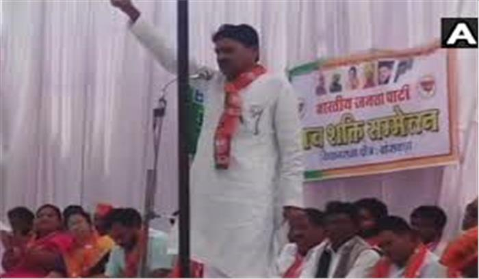 चुनाव से पहले भाजपा नेता का विवादित बयान, हिंदू-मुस्लिम ध्रुवीकरण का आरोप