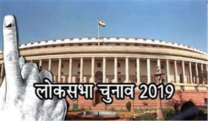 17वीं लोकसभा में दलों - गठबंधन के लिए सत्ता की राह तय करेंगी ये सीटें , अंतिम चरण का मतदान शेष