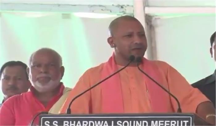 योगी आदित्यनाथ मेरठ में बोले - सपा-बसपा का विश्वास अली में , हमारा बजरंगबली में , देश में दलित- मुस्लिम एकता संभव नहीं