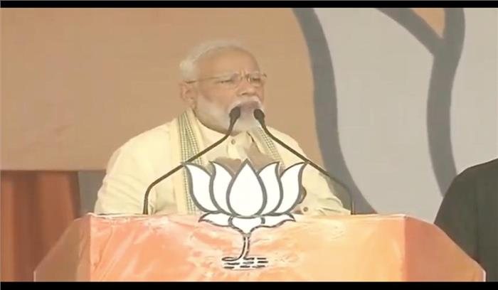PM मोदी LIVE - महामिलावट वाले रोज मुझे गाली देते हैं , लेकिन मेरी सरकार ने बिना जात-पात देखे काम किया