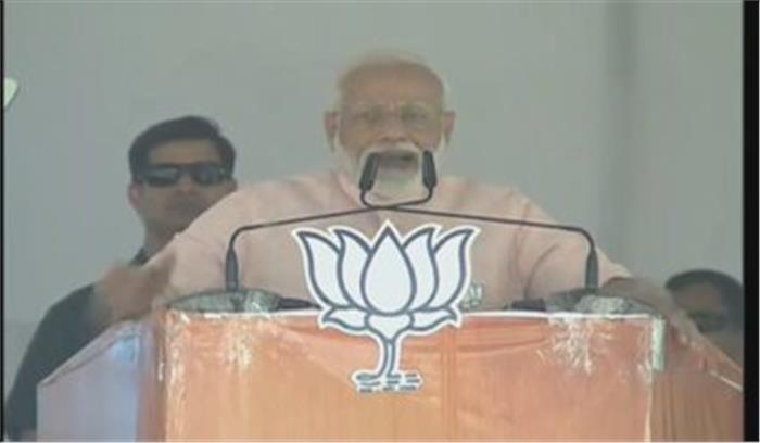 PM मोदी LIVE देहरादून - जो परिवार खुद को भारत का भाग्यविधाता समझता था, वो जेल से बचने को तिकड़में लगा रहा