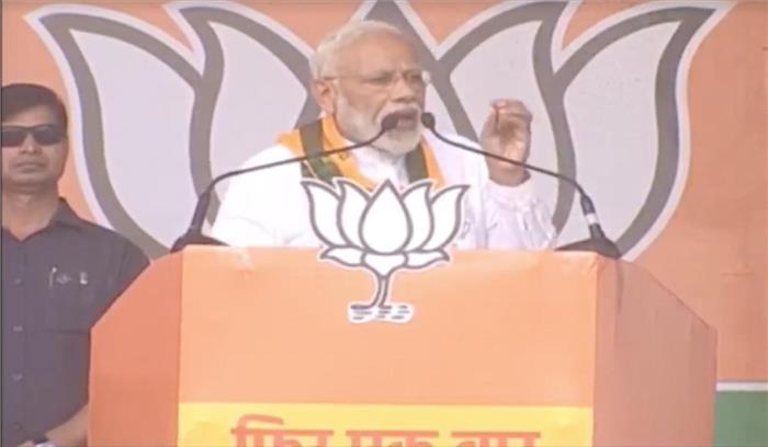 PM मोदी LIVE - कांग्रेस में नामदार को बचाने के लिए नाखून काटकर शहीद होने की होड़ मची