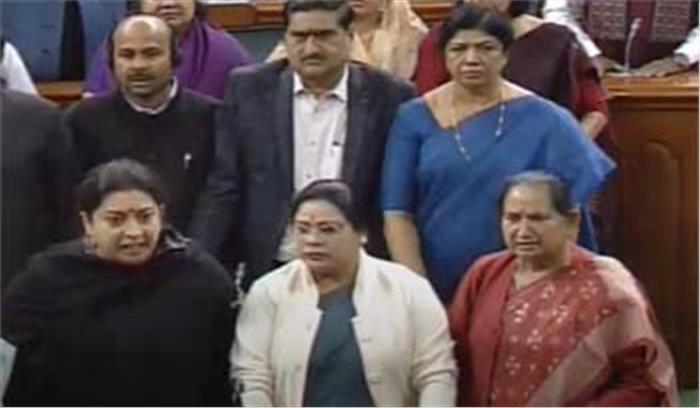 live - राहुल गांधी के बयान पर फिर लोकसभा में महिला सांसदों का हंगामा  सदन द्वारा कड़ी सजा की मांग