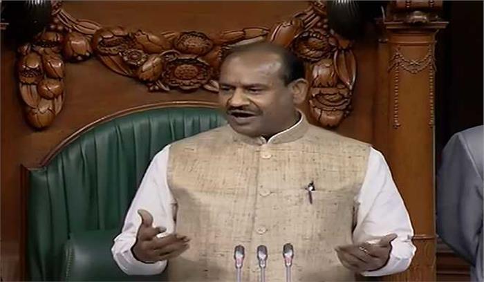 Loksabha Live - स्पीकर ओम बिड़ला ने कांग्रेसी सांसद से कहा - माननीयजी सीट पर बैठे बैठ ज्ञान न दें, ये संसद है गरिमा बनाए रखें