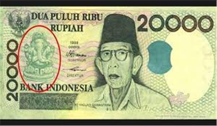 दुनिया के बड़े मुस्लिम देश इंडोनेशिया ने अपनी करेंसी में छापे थे भगवान गणेश! जानें क्या है वजह